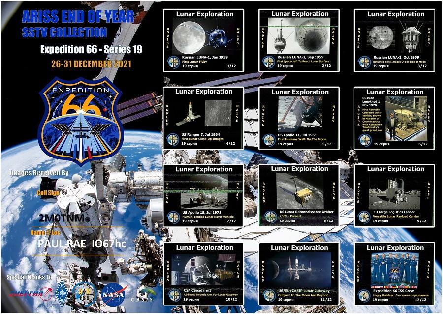 18-Apr-2021 17:00:40 UTC de 2MØTNM