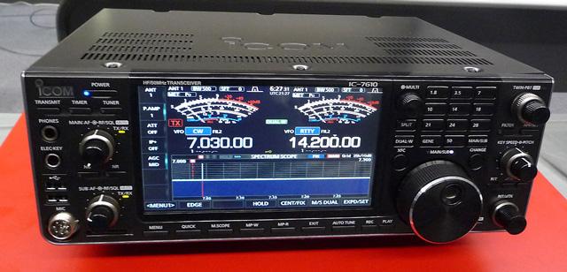 Icom 9700 Mods