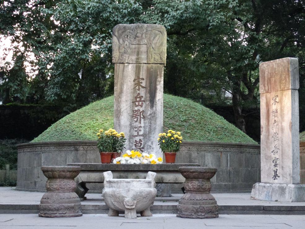 Hangzhou huzhou