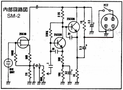 icsm2 date icom hm-152 microphone wiring diagram at couponss.co