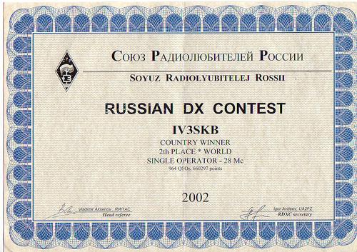Nouvelles règles pour le Russian DX Contest...