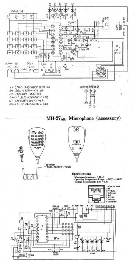 Diagram YAESU MH-27 A8J Microphone.