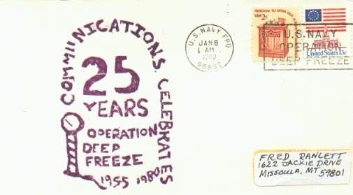 Cover with handmade linoleum communications department cachet for 25th anniversary of COMM Department.