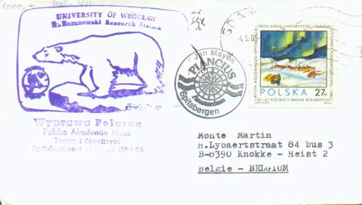 Scan of cover from the Polish Geological Survey Expedition to Spitsbergen.
