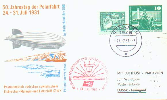 Commemorative card from DDR honoring the 50th Anniversary of the polar flight of the Graf Zeppelin.