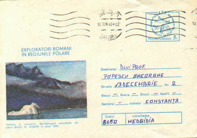 A commemorative piece of Romanian postal stationery.
