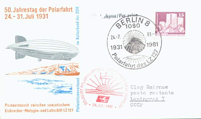 Another commemorative postcard from DDR for 50th Anniversary of Graf Zeppelin polar flight, with a Berlin postmark.
