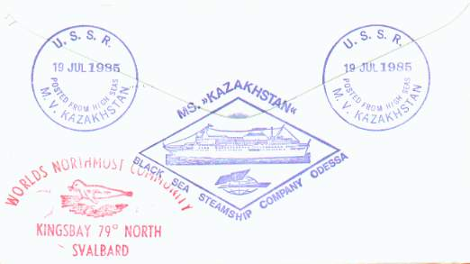 Scan of backside of M/V Kazakhstan cover, including Kingsbay cachet.