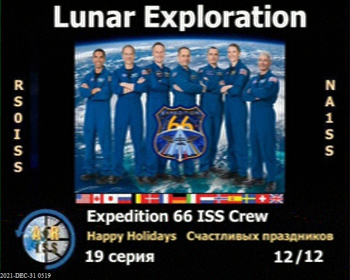 History #14 de PA3EKI