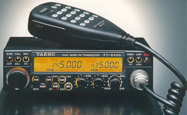 Yaesu ft-5200 specifications | rigreference. Com.