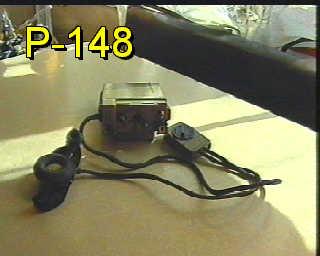 Р-148 : Рейтинг