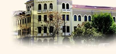 Το κτίριο των διοικητικών δικαστηρίων