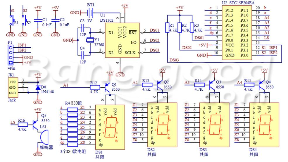 More Sonoff in addition Travel clock further The Constructor 12 Draw Electrical Or Ladder Diagrams Software moreover Infrared moreover Light Intensity Measurement Using Ldr And Atmega8. on circuit diagram program