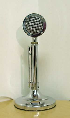 d 104 mic the astatic d 104 works very well my icom 746 i get a lot of good reports on the audio quality of my station it s not the studio quality of some