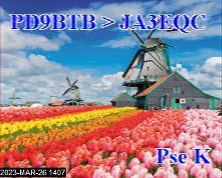 VE2HAR image#28