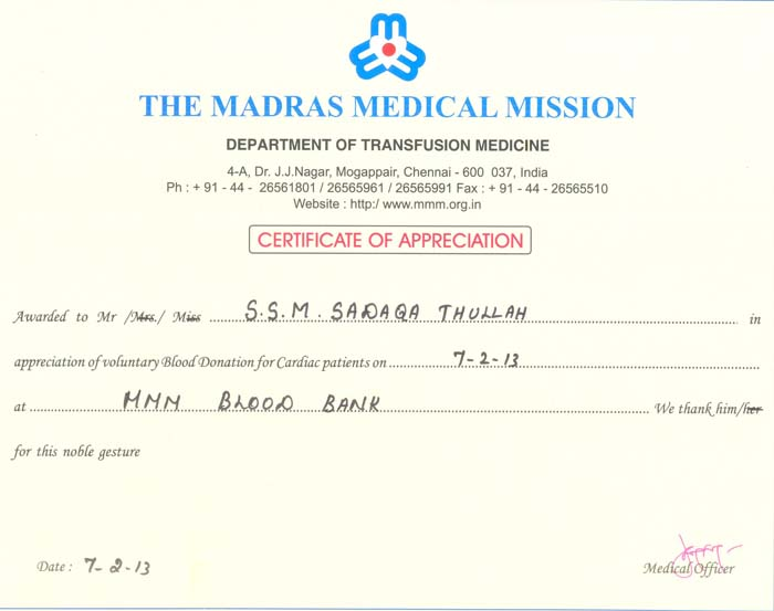 Welcome to the homepage of shaikh sadaqathullah vu2 sdu from india blood donor certificate madras medical mission hospital yadclub Gallery
