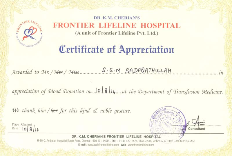 Welcome to the homepage of shaikh sadaqathullah vu2 sdu from india this is my 47th blood donation on 10 08 2014 at frontier lifeline hospital yadclub Gallery