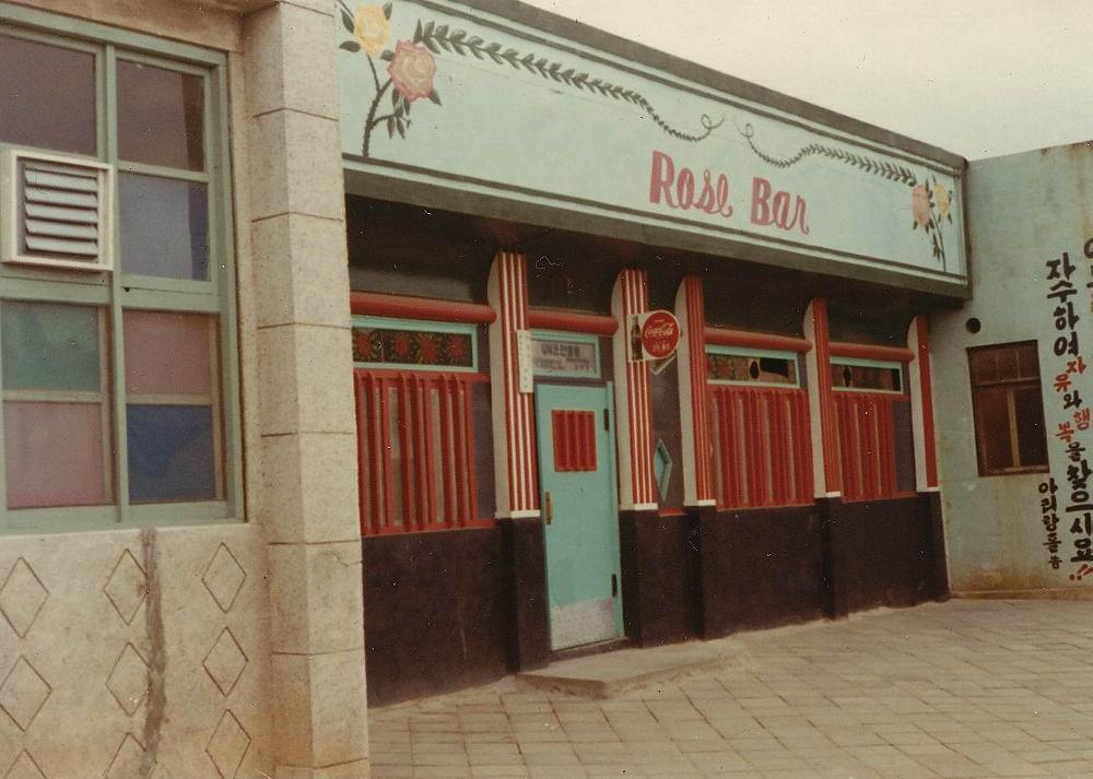 The Ville in 1967 Rose%20bar