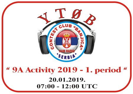 Index of /y/yu1bbv//contest_log/ukt/2019/01_9a_activity