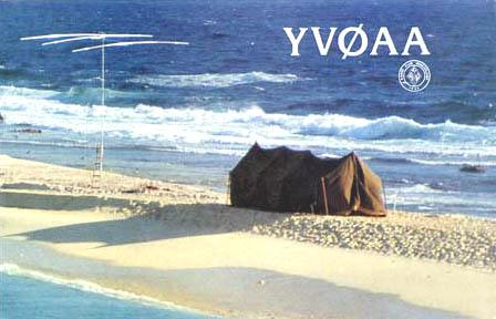 YV?AA 1984 QSL card
