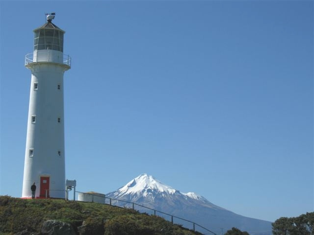 Cape Egmont Lighthouse  - Taranaki