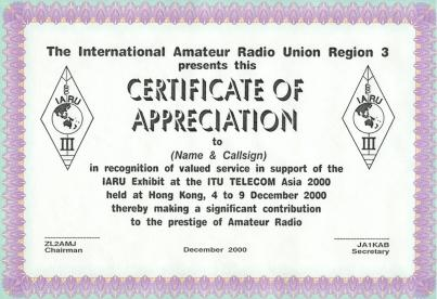 Sample wording certificate of appreciation IgnatiusFields blog
